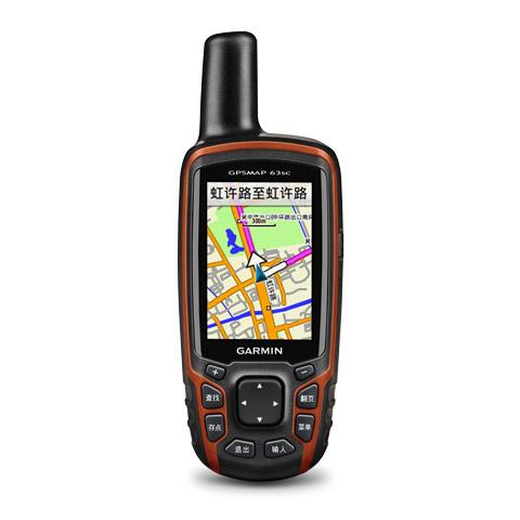 GPSMAP63SC(GARMIN佳明)