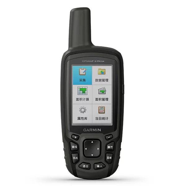 佳明GPSMAP639CSX 北斗手持机
