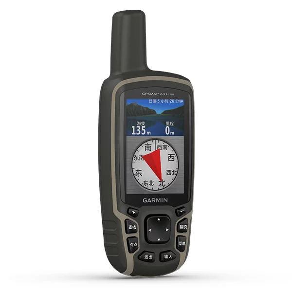 佳明GPSMAP631CSX (GARMIN佳明)手持GPS