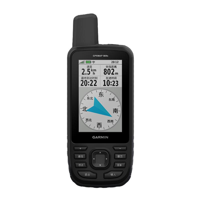佳明GPSMAP669S(garmin佳明)北斗手持机