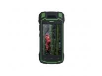 智图Z50 北斗智能手持机