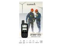佳明GARMIN GPSMAP669S 北斗手持机