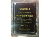 集思宝UNistrong授权代理商