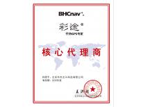 彩途BHCnav 北斗手持机授权核心代理商